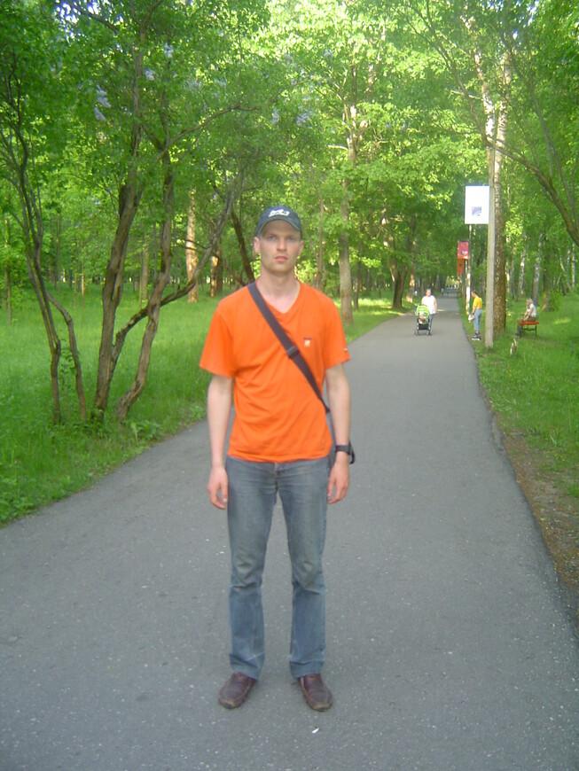 Парк Советской армии (парк Мазурина)
