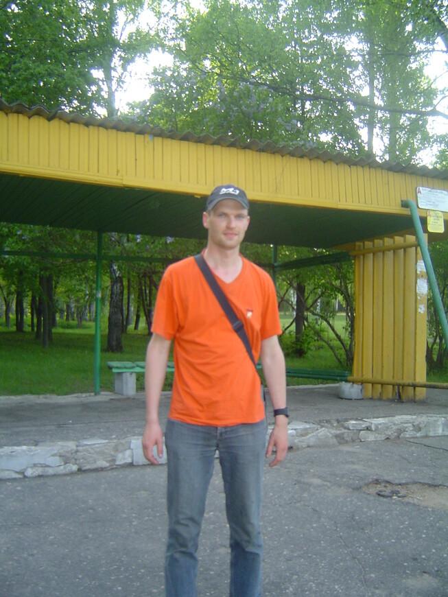 Парк Советской армии (парк Мазурина) - на остановке