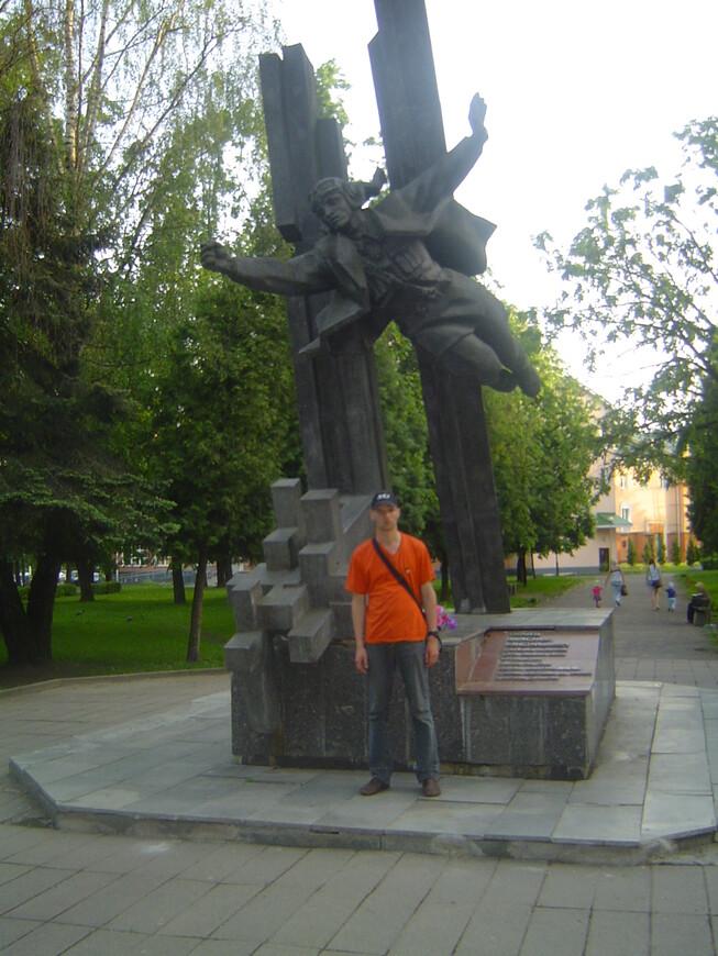 Сквер имени Горовца: памятник Горовцу