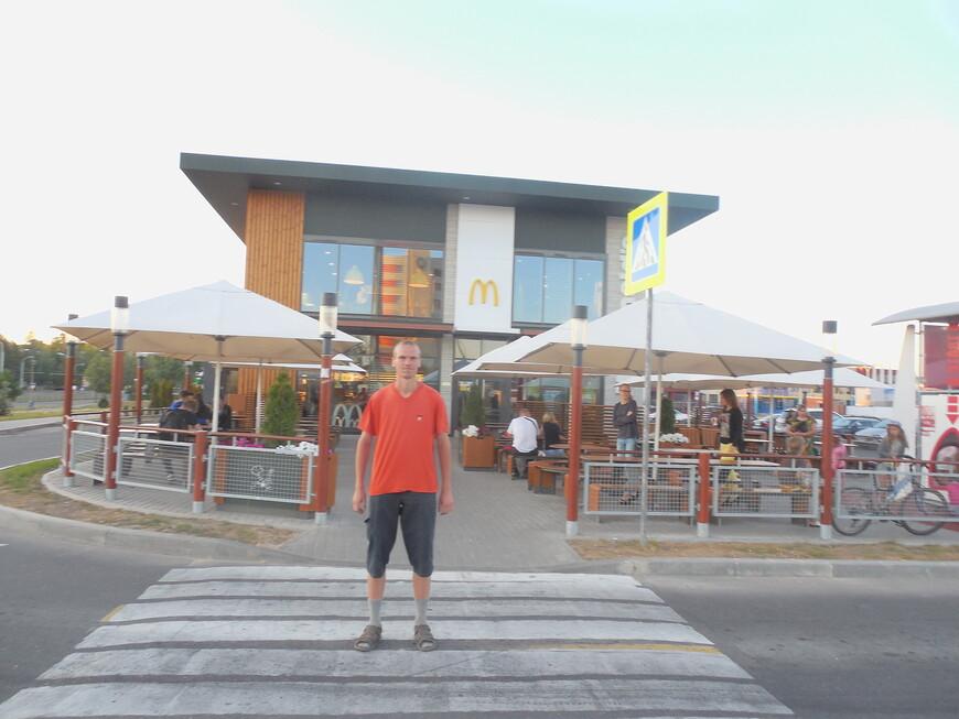 Витебский McDonald's