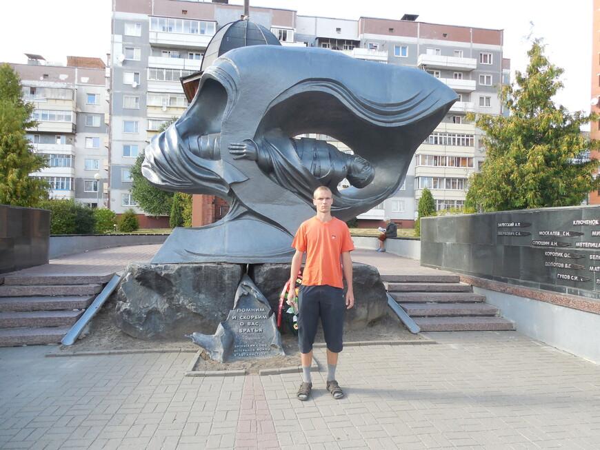 Памятник воинам-интернационалистам «Боль»