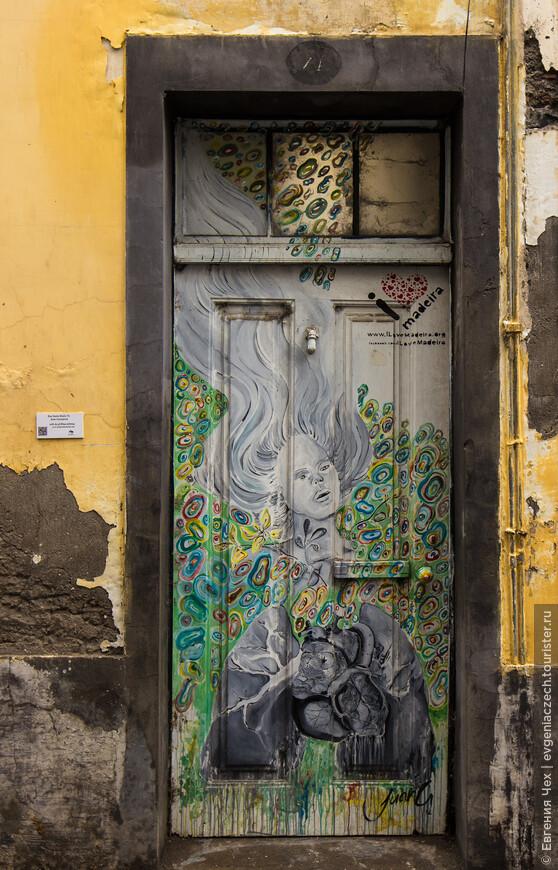 Rua de Santa Maria  N. 7A Художник Juan Gonçalves