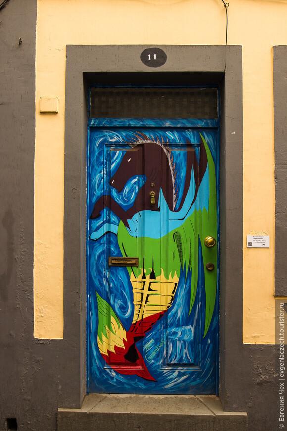 Rua Santa Maria  N. 11 Художник André Gonçalves