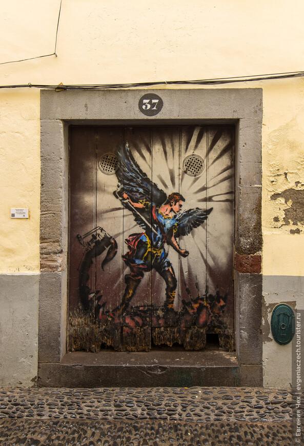 Rua Santa Maria  N. 37 Художник Roberto Macedo Alves