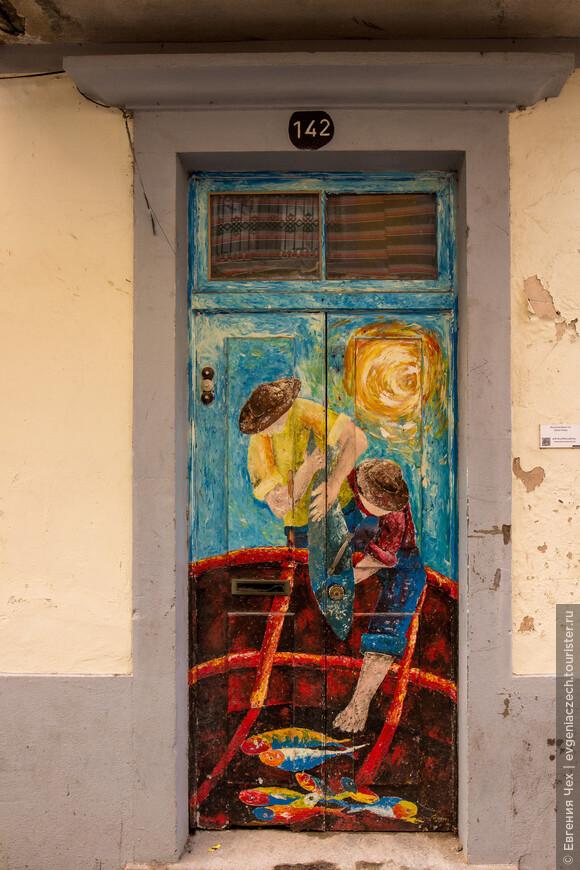 Rua de Santa Maria  N. 142 Художница Diana Freitas