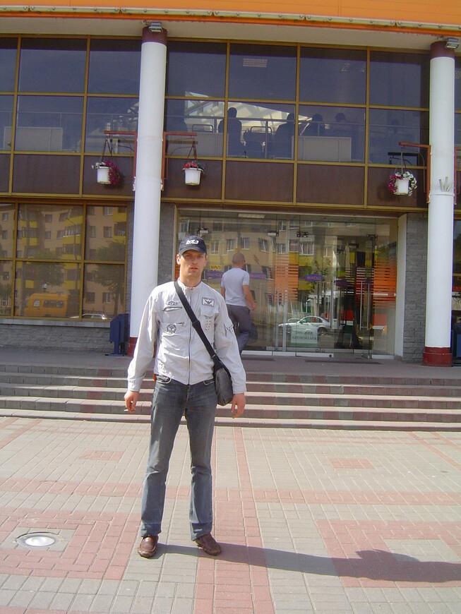 Автовокзал - главный вход