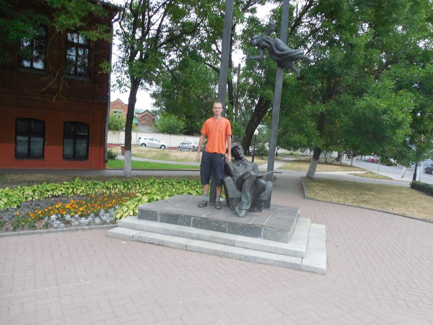 Памятник Марку Шагалу