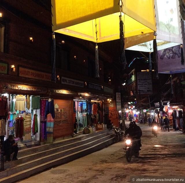 Вечерний Тамель - туристический район в Катманду, а так же центр торговли, пошива the NorthFace, Columbia. В этом районе можно найти не дорого все необходимые вещи для треккинга.
