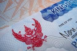 Таиланд ввел десятилетние визы для отдельных категорий туристов