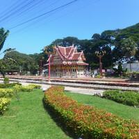 Тайская Рублёвка
