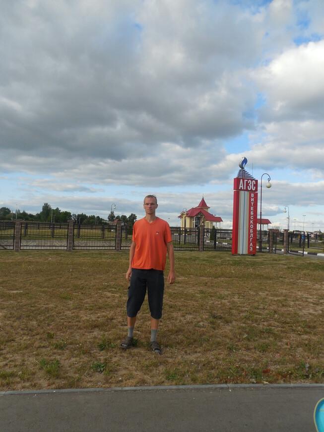 Автомобильная газозаправочная станция (АГЗС) Витебскоблгаз