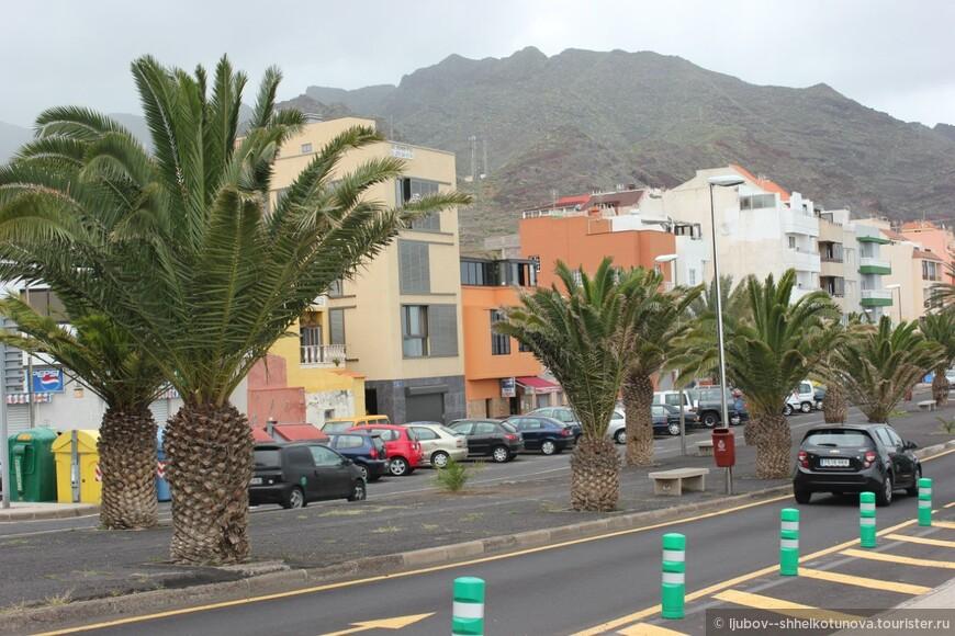 Городок Сан Андреас.