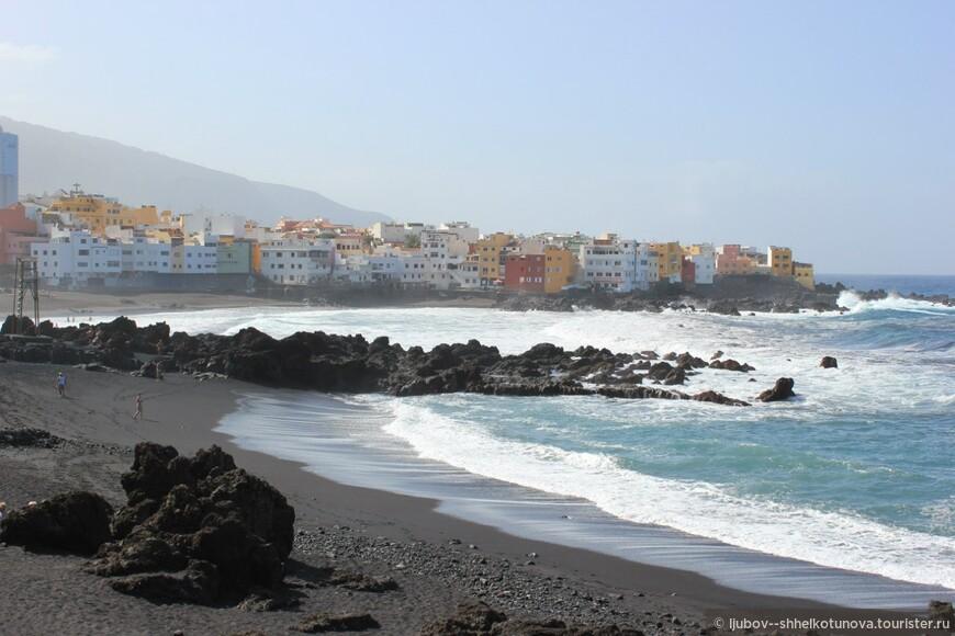 г. Пуэрто де ла Крус (Puerto de la Cruz)