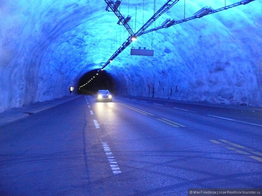 самый длинный автомобильный тоннель в мире - 24,5 км. До строительства тоннеля под Ламаншем (51км) был вобще самым длинным тоннелем в мире. Над головой 1,5км горной породы!!! особенность норвежских тоннелей - отсутствие какой-либо отделки - голый гранит. В даном тонннеле сделано три зала для отдыха водителей - некое расширение с местами для остановки и синим освещением