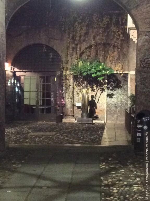 Дом-музей Джульетты. Как странно видеть её одну!