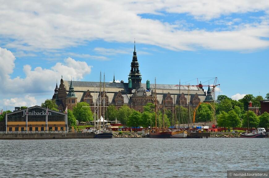 Вид на Юргорден, Северный музей
