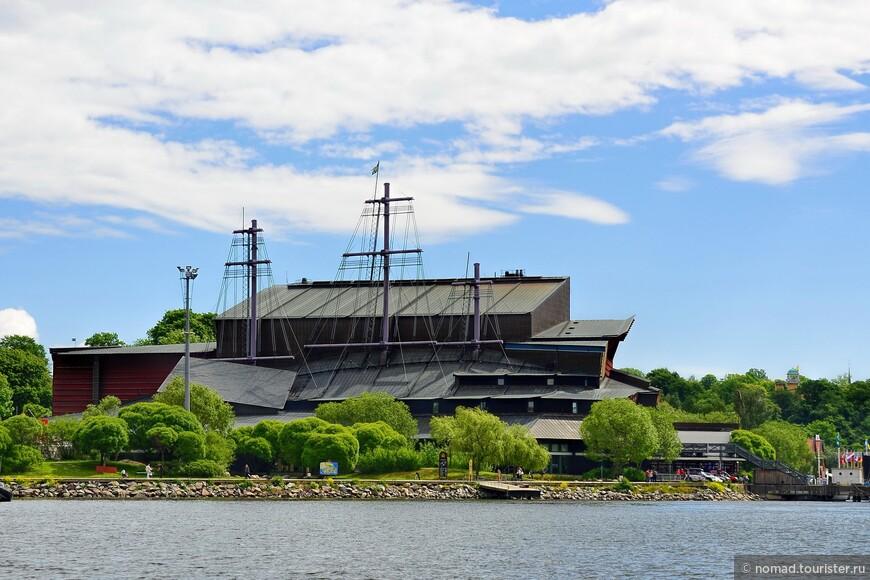Вид на Юргорден. Музей корабля Васа