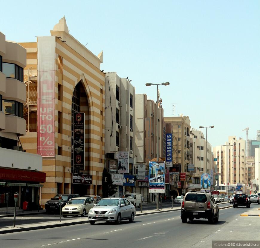 Улица Exhibition Avenue в Манаме проходит параллельно шоссе Аль Фатих. Она расположена в районах Аль Хура и Риффа, где прекрасно развита инфраструктура. Вдоль Exhibition Avenue расположено множетство магазинов, кафе и ресторанов, а также банков и обменных пунктов. Кроме того, здесь расположено несколько отелей. На этой улице также находится школа для девочек. На Exhibition Avenue стоят две часовые башни, выполненные в виде высоких пирамид и украшенные восточным узором. Вдоль по улице можно встретить множество сувенирных магазинчиков.