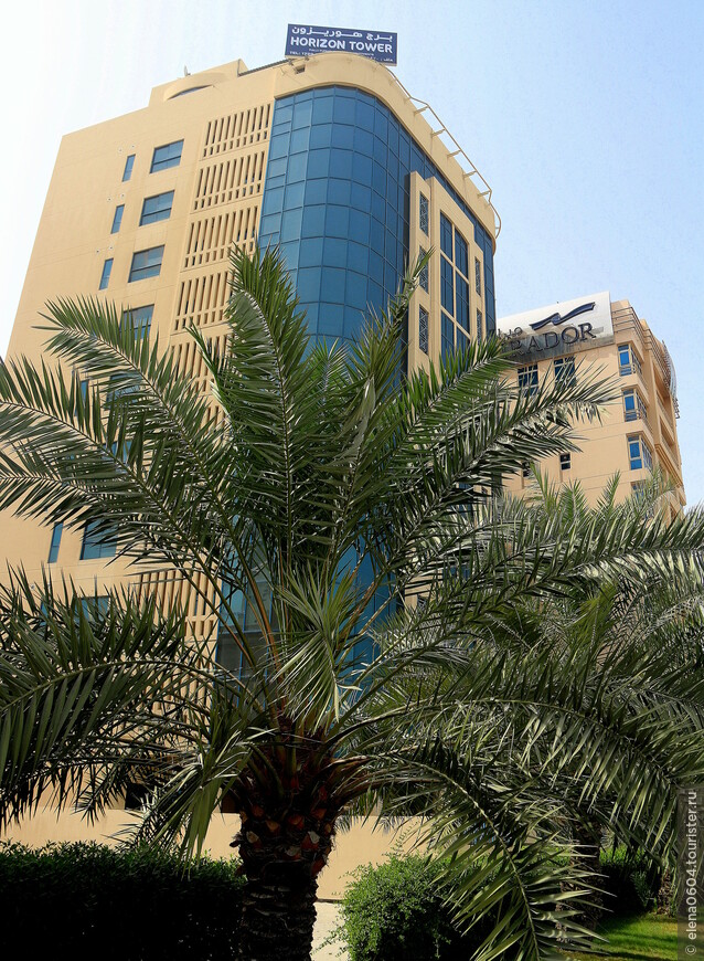"""Район Аль Хура в Манаме - это популярный торговый и деловой район столицы Бахрейна. Здесь располагается множество отелей и ресторанчиков, то есть прекрасно развита инфраструктура. Район находится в непосредственной близости к набережной Аль Фатих, или """"Марина"""". Кроме того, неподалеку располагается одна из главных достопримечательностей Манамы - открытая для посещения туристов великолепная мечеть Аль Фатих. В Аль Хуре располагается множество местных учебных заведений, магазинов, а в парке """"Марина Гарден"""" можно приятно провести время всей семьей.   Дальнее здание на фото - отель Мирадор, в котором мы жили."""