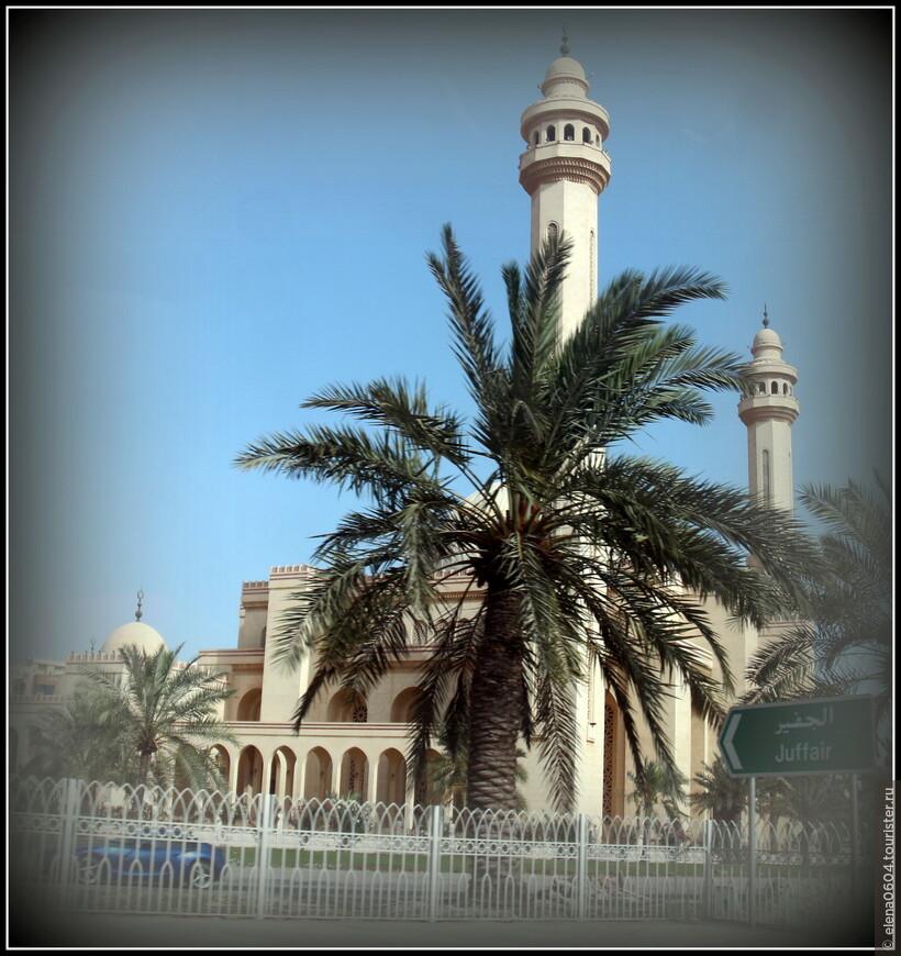 Мечеть Аль Фатих (Аль Фатех)