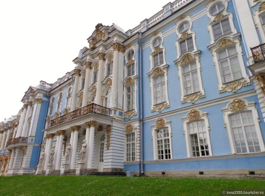 Большой Екатерининский дворец