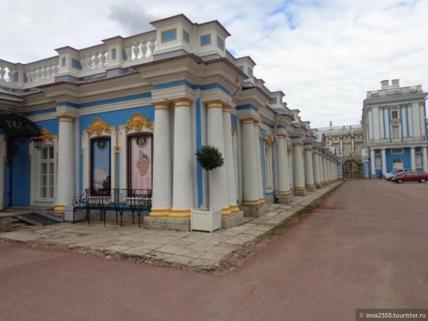 Фасады Екатерининского дворца