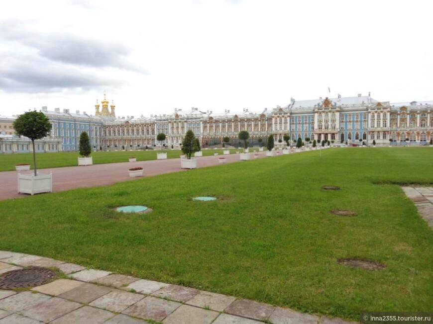 Парадный плац перед Екатерининским дворцом