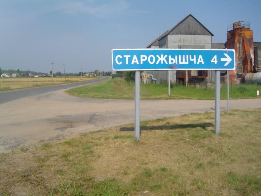 Дорога H8641 «Холопеничи - Дубровка - Прошика - Новые Язбы - Шарнёво»