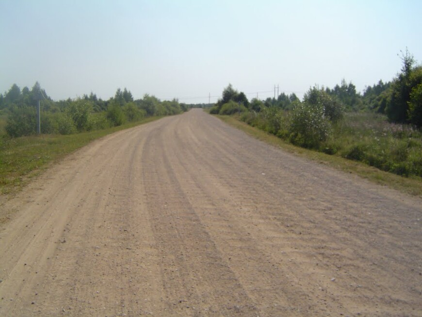 Дорога H8684 «Дубровка - Сторожище»