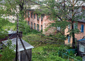 Южно-Сахалинск: пятница, 13, тайфун