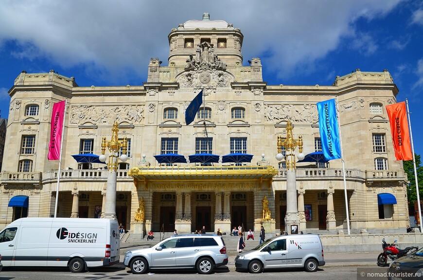 Чуть в стороне стоит шикарный Королевский драматический театр.