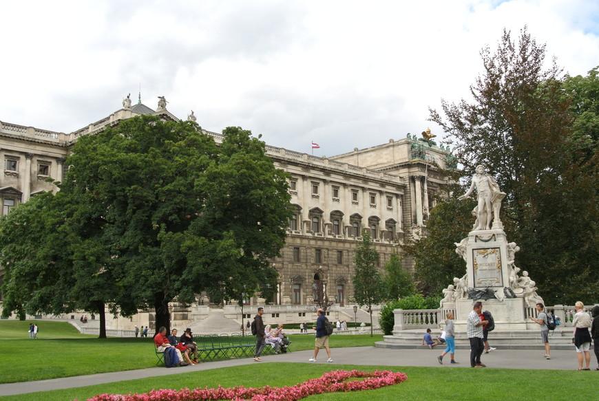 Дворцовый парк или Бурггартен в Хофбурге  - один  из известных парков в Вене, прогулки по нему  были одним из любимых занятий  императорской семьи. В парке расположены скульптуры Моцарту, императору Францу, Гёте и другим известным деятелям искусств.