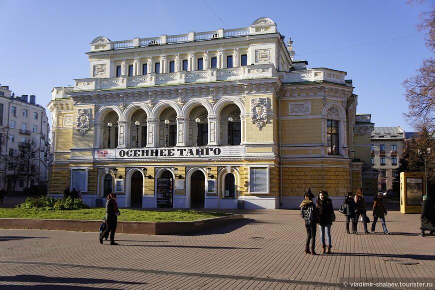 Театр драмы им. М. Горького.