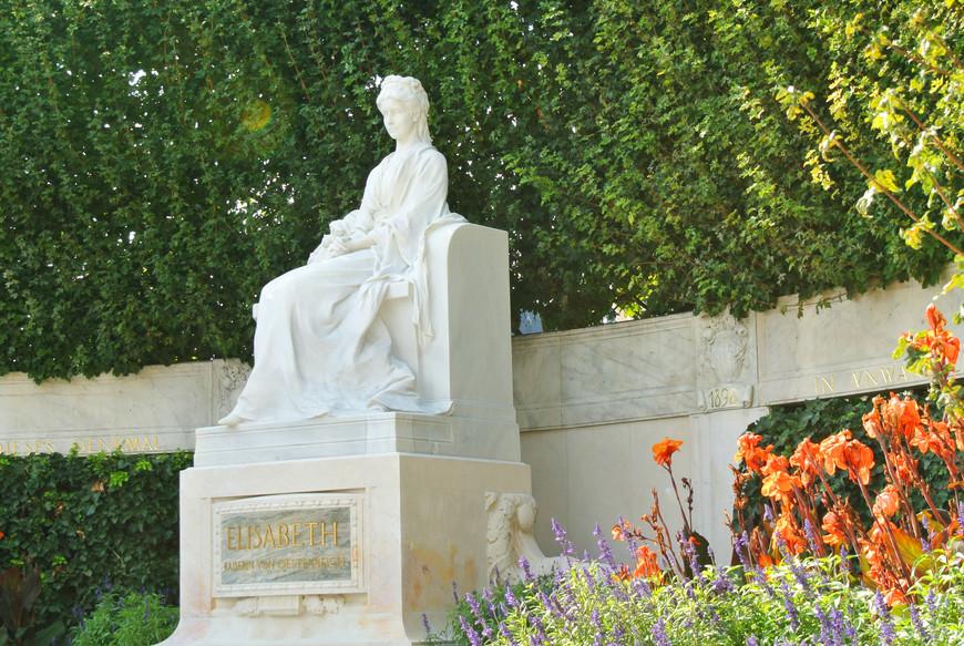 В правой части парка расположена скульптура, изображающая императрицу Елизавету Баварскую – знаменитую Сисси.
