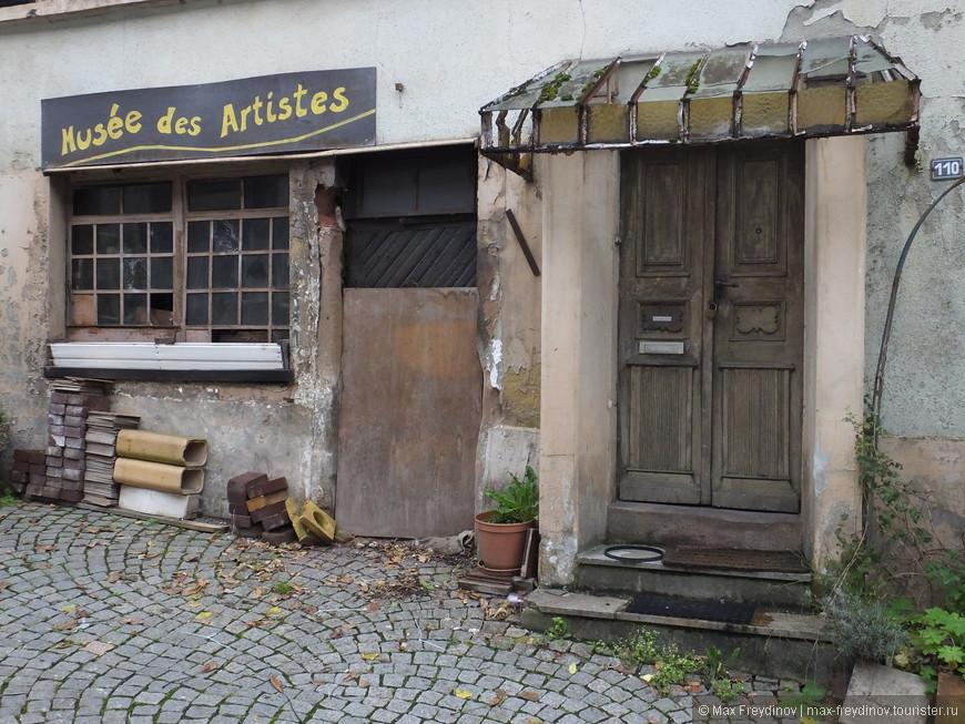 Улицы старого города, Вианден