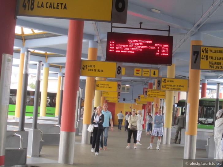 Estacion De Guaguas в Коста Адехе у Сиам Парка