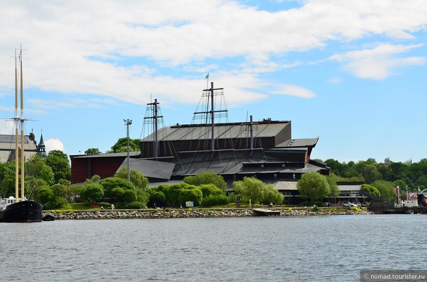 Музей корабля Васа, куда мы и направляемся...