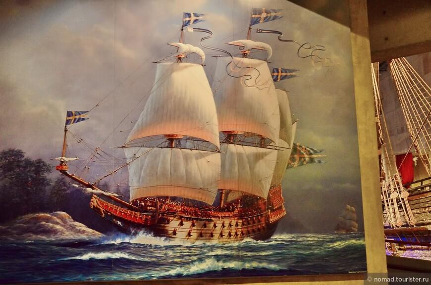 Расправив паруса, прекрасный королевский флагман направился к выходу из гавани, как вдруг налетел порыв ветра. Корабль качнуло, но он быстро восстановил равновесие. Но вот второй порыв ветра просто опрокинул корабль на бок...