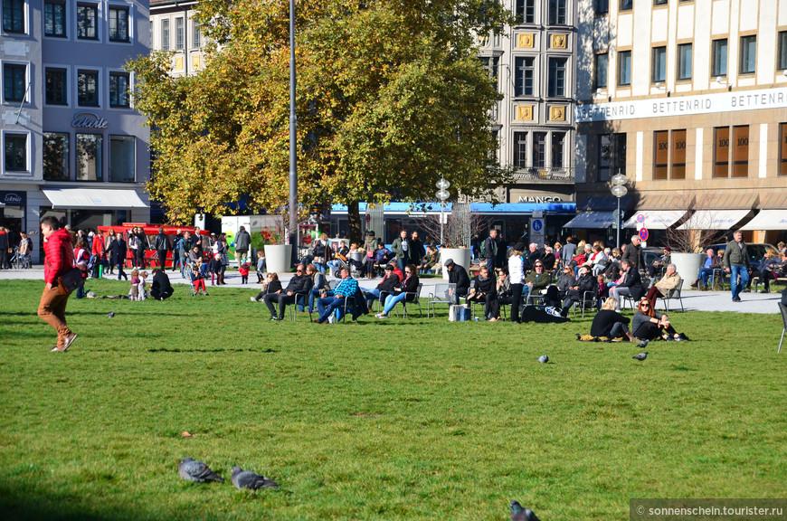 Простые мюнхенцы предпочитают нежится последним погожим деньком на лужайке. Мне же пора домой, до следующей встречи Мюнхен.