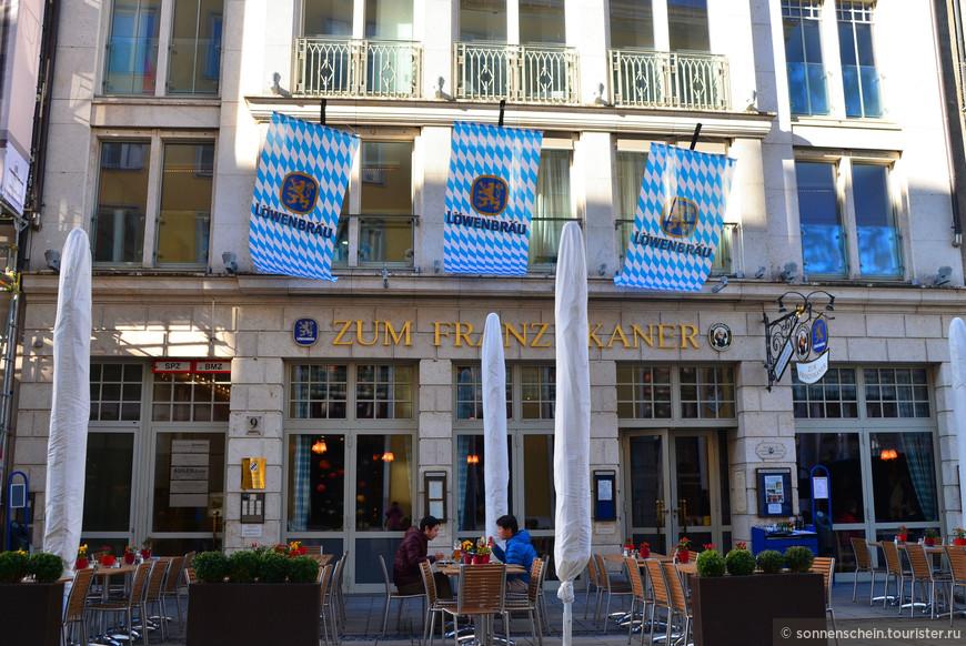"""В культовом ресторане """"Zum Franziskaner"""" обедают гости из Поднебесной."""