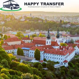 Турист Happy Transfer (HappyTransfer)
