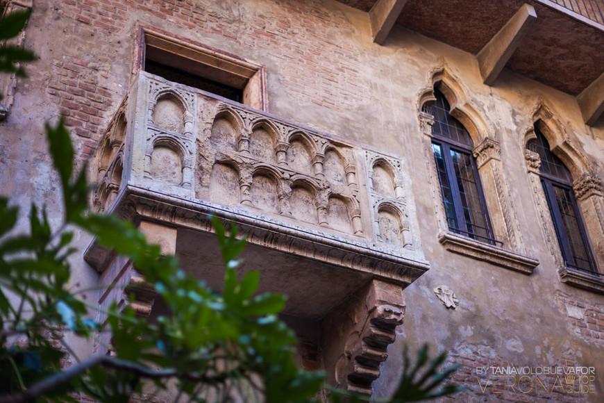 тот самый балкон