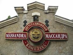 «Массандра» готовится к летнему сезону