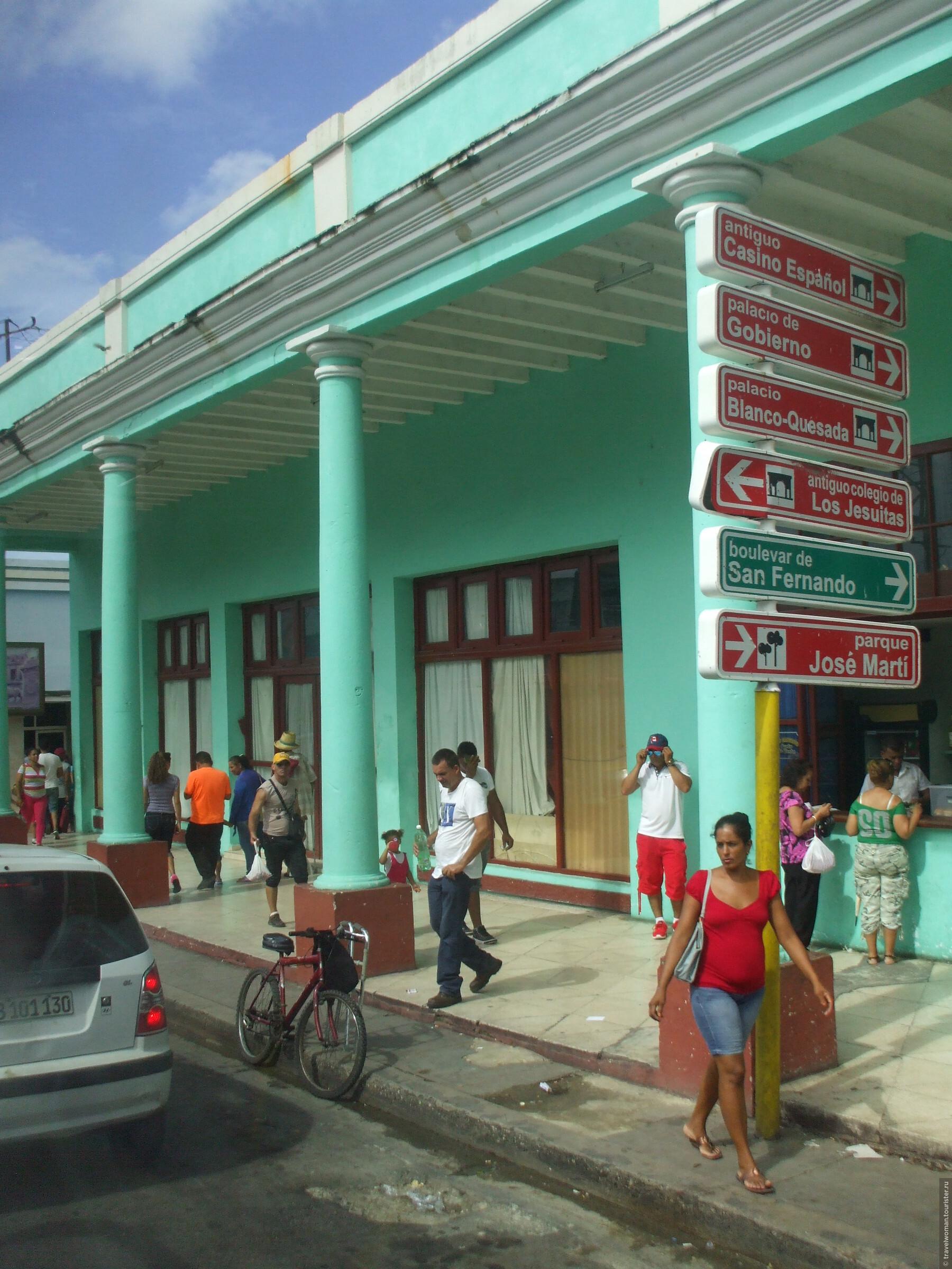Куба где находится казино бесплатные игровые автоматы без регистрации острова