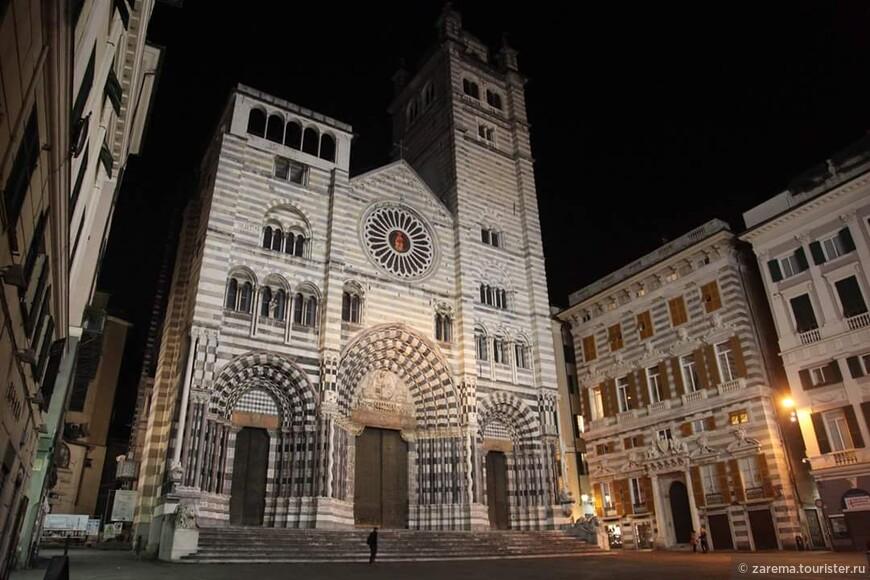 Генуя - Кафедральный собор Святого Лаврентия.