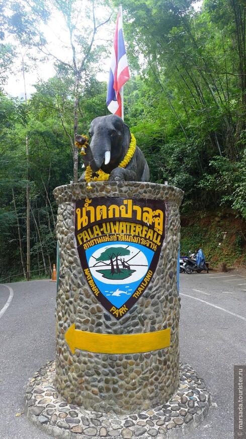 В национальном парке Кенг-Крачан не один водопад, но этот самый популярный.