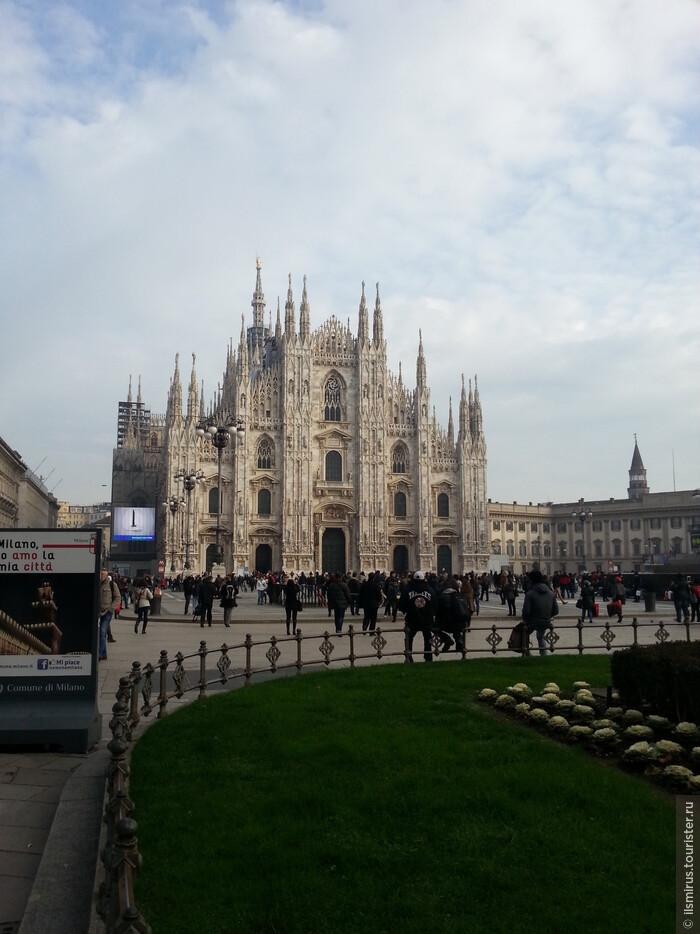 отзыв о туре знакомство с италией