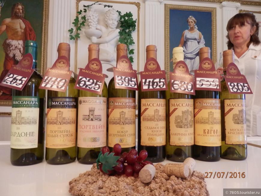 виды вин для дегустации меняются : сегодня - одни, завтра - другии