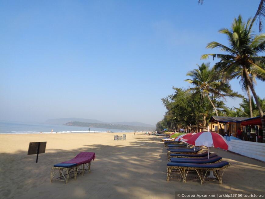 Пляж Агонды  длинный и широкий