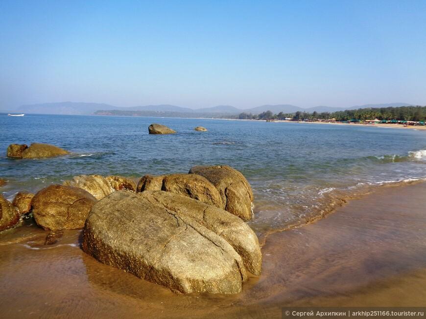 В Южной части пляжа АГОНДЫ